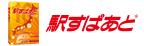 駅すぱあと(Windows) 2014年7月